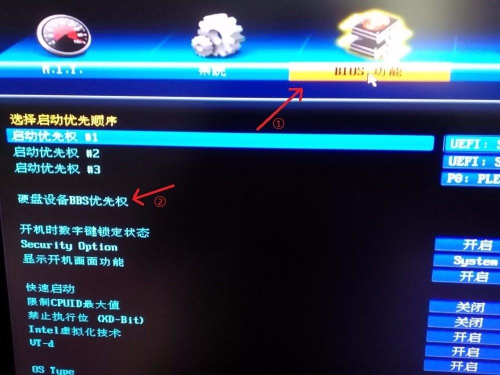 技嘉主板怎样设置u盘启动