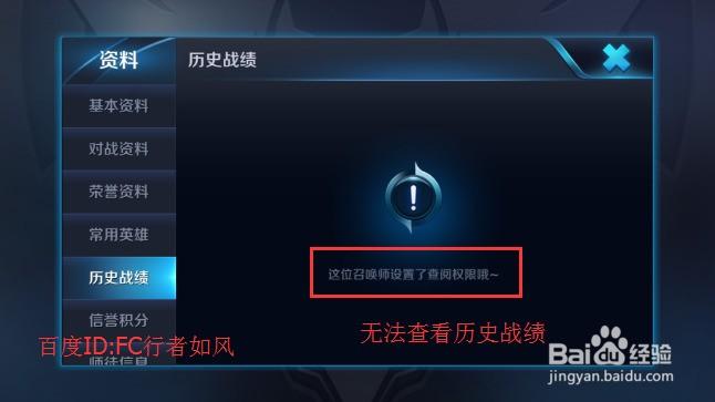 荣耀10关闭刘海效果图