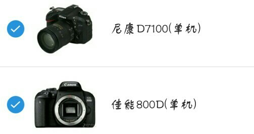 尼康D7100和佳能800D那个好啊!新手入门用!