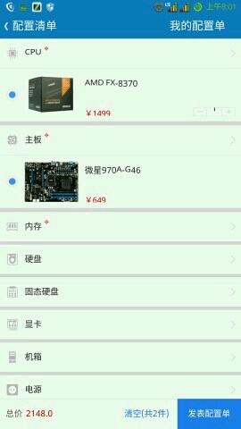AMD  FX-8370  CPU  加微星970A_G46主板再配一个700以内什么型号的显卡...