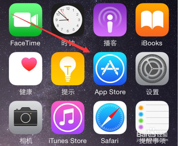 苹果app store小红点更新提示怎样取消