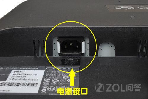 翰羽gs22e显示器的电源插座在哪-突破tj-04-22e-zol