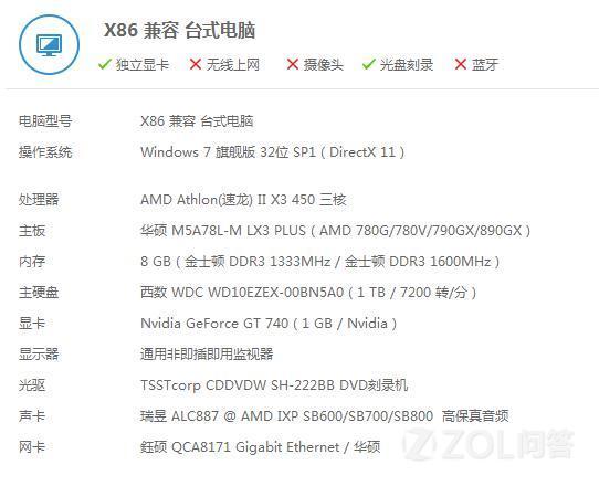 华硕m5a78l m lx3 plus的主板升级什么CPU好呢?
