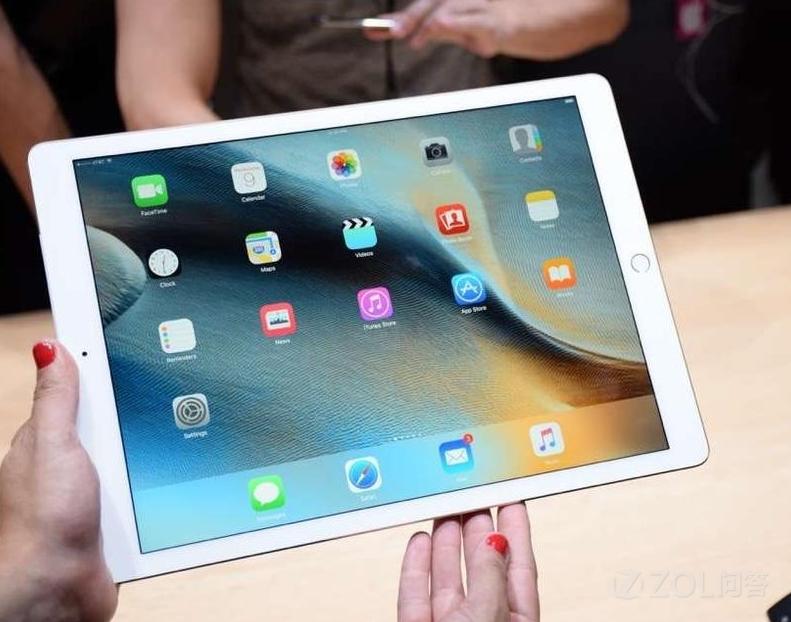 iPad Pro采用了多大的屏幕?
