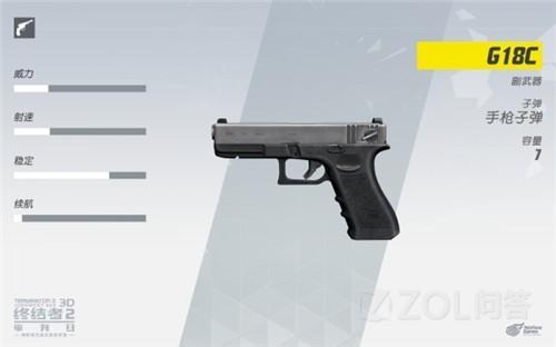 终结者2审判日什么枪最厉害?