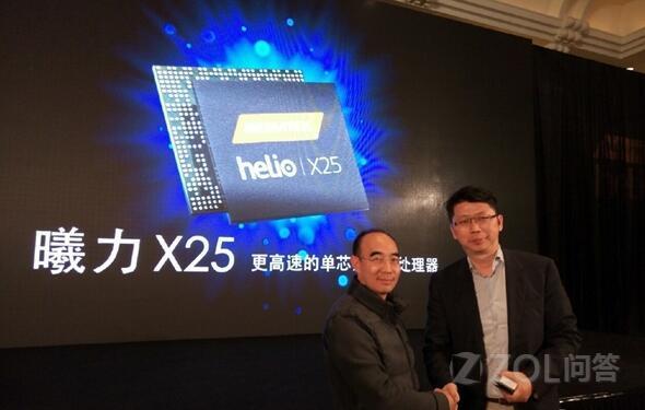 联发科Helio X25和X20有何不同?