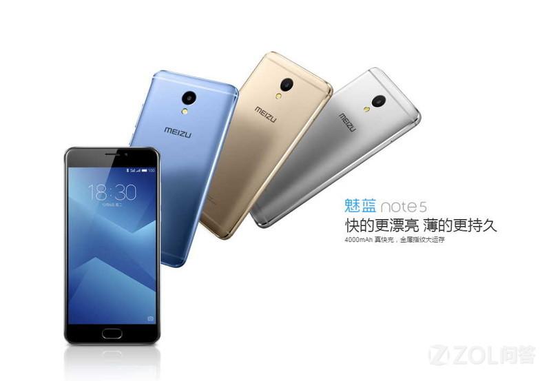 千元级手机真的就快消失了?