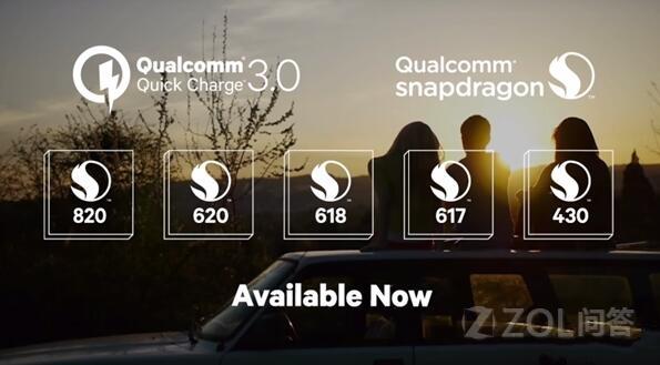 哪些手机支持QC3.0快充?